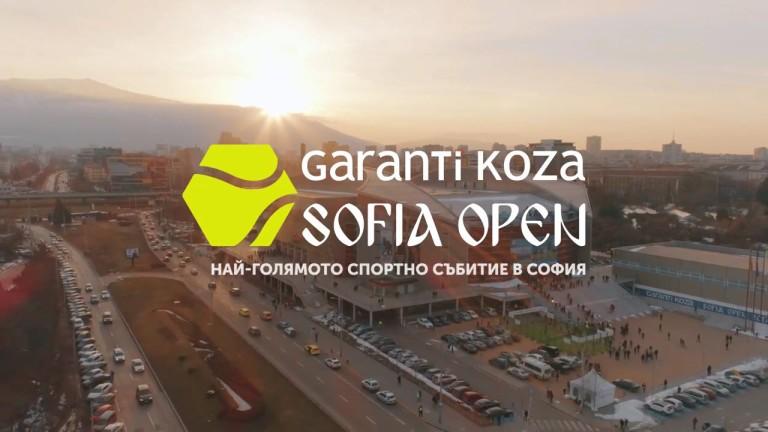 Garanti Koza Sofia Open 2017 HD.mp4_000006930