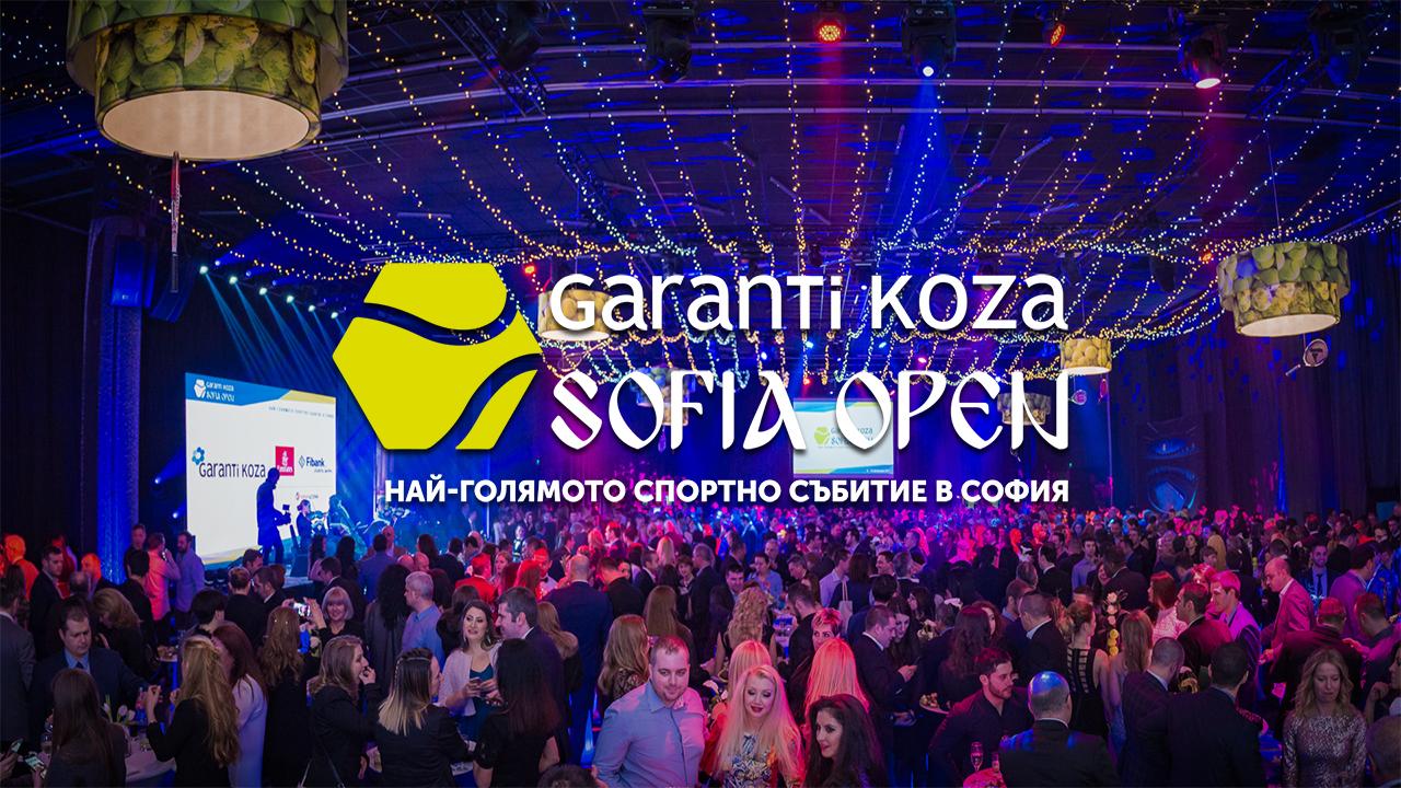 sofia_open_logo