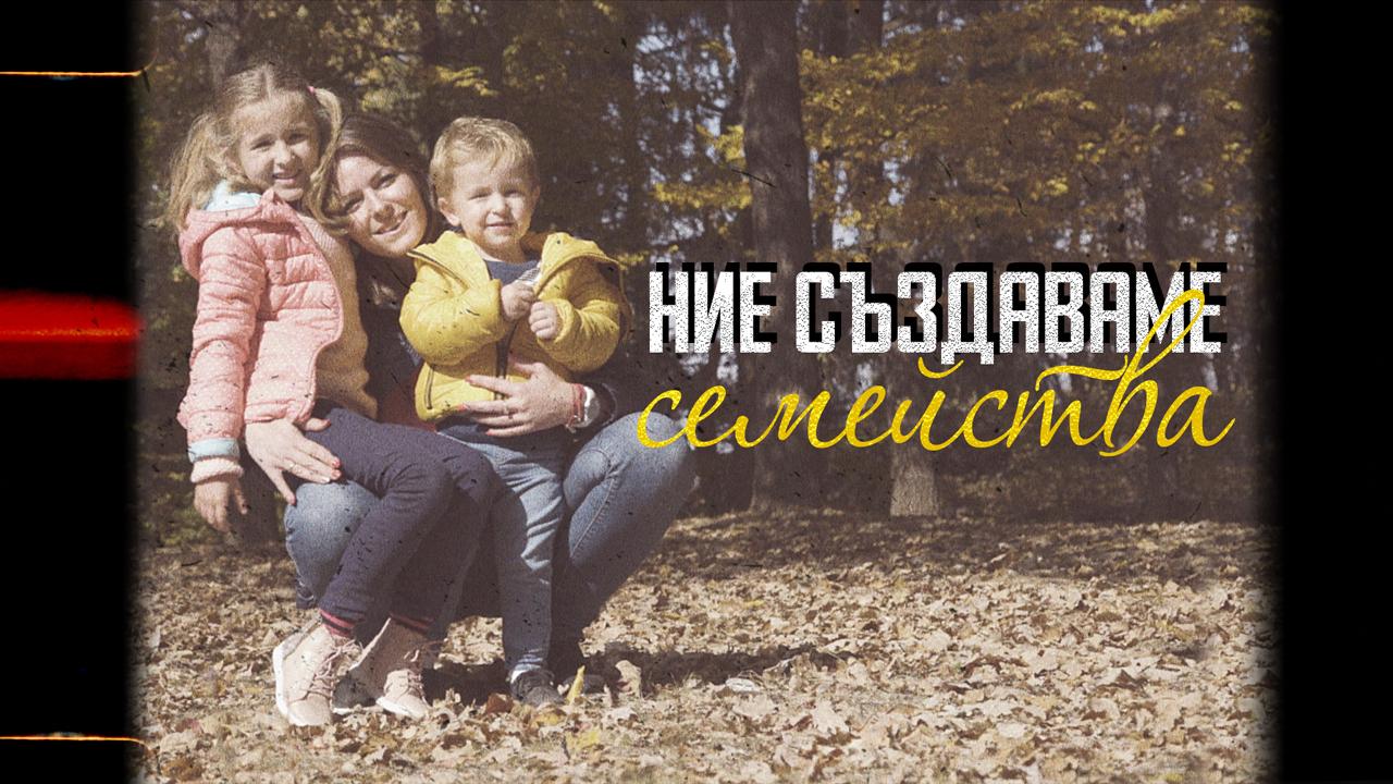 Fondacia_cover-1