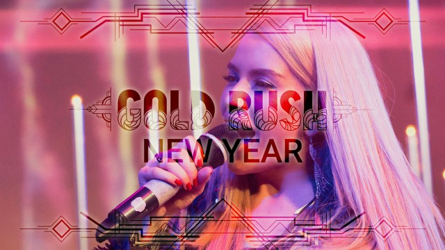 NYE 2019 Gold Rush Party Aftermovie - When a single video