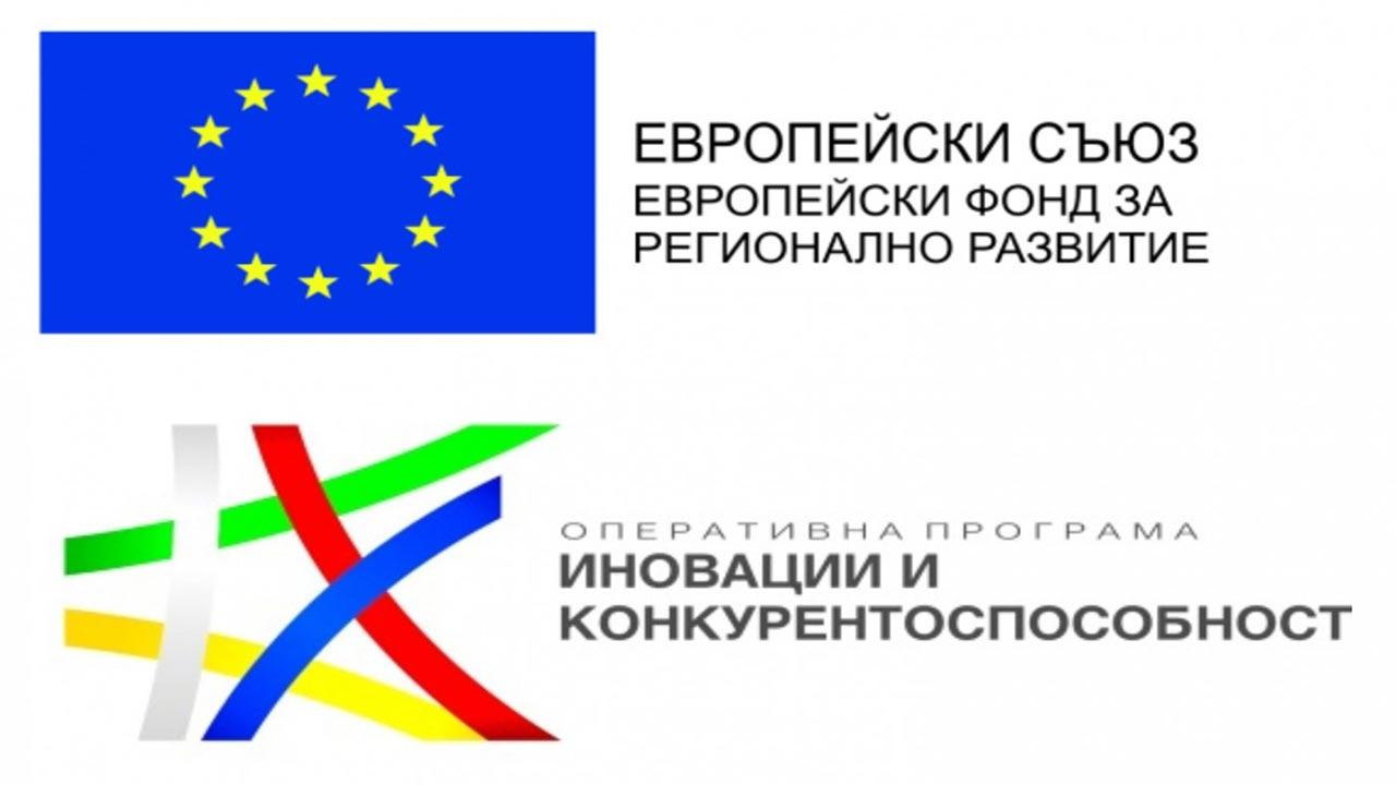 euro-fond